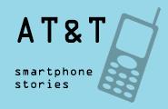AT&T thumb
