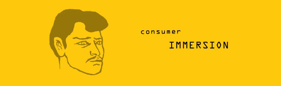 cs_slide_consumer_immersion