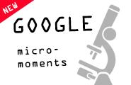 Google cs thumb