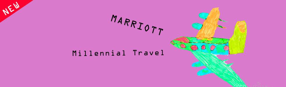 Marriott Travel homepage slide